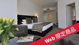 シドニーリッジス・シドニー・セントラルホテル格安宿泊セット