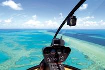 ハミルトン島の遊覧飛行 オプショナルツアー